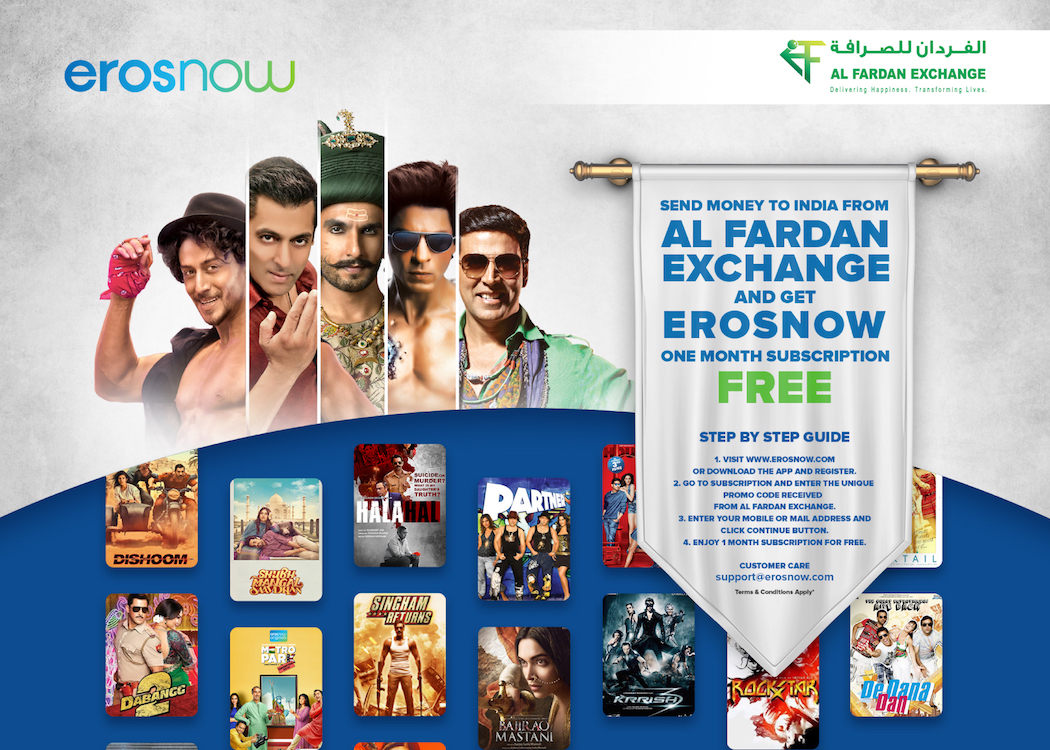 WATCH MOVIES FOR FREE ON EROSNOW FOR A MONTH!