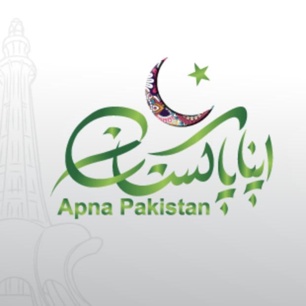Apna Pakistan, Apna Al Fardan is BACK!!! Send money to Pakistan and win prizes worth PKR 3,000,000.