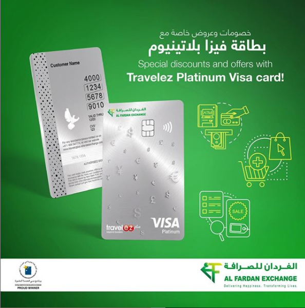 Enjoy special discounts and offers available on the Visa Platinum card